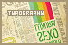 Miscellaneous - Typography